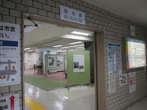 01入口.jpg